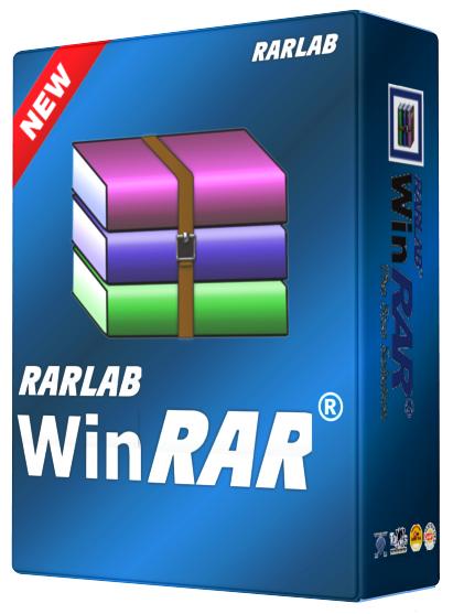 برنامج وينرار WinRAR
