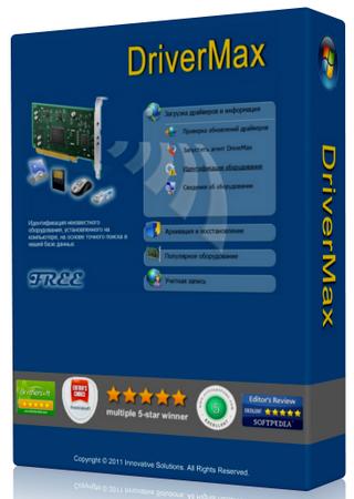 برنامج DriverMax