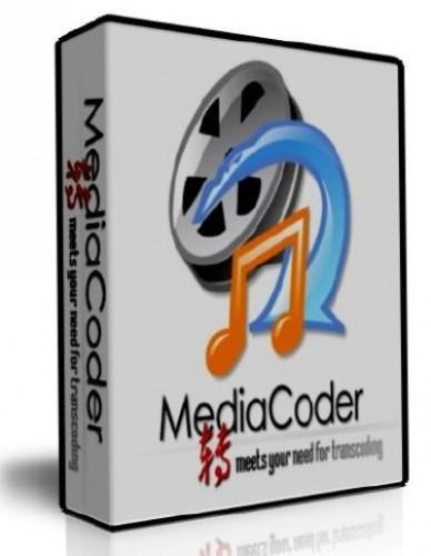 برنامج ميديا كودر MediaCoder