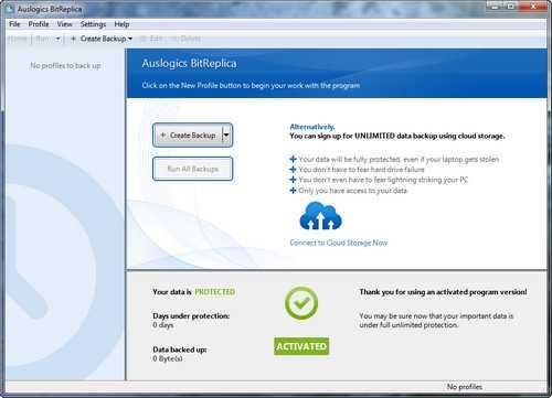 برنامج Auslogics BitReplica