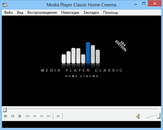 برنامج ميديا بلاير كلاسيك Media Player Classic