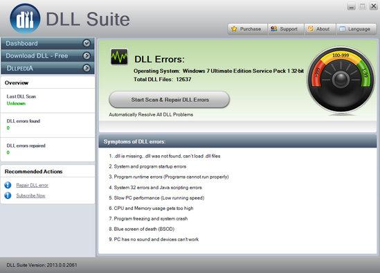 برنامج DLLSuite