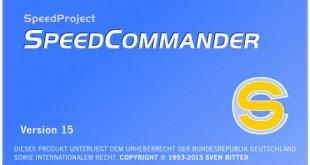 برنامج SpeedCommander