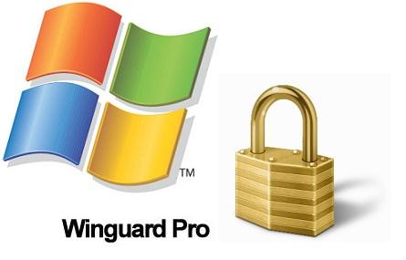 برنامج WinGuard